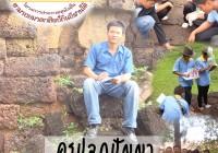 sakanan-shortfilm