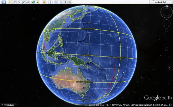 measure-earths-size-ThNz