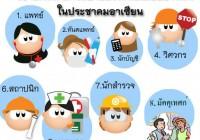 asean-career