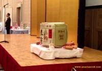 Sake-Ceremony