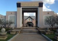 surin-museum