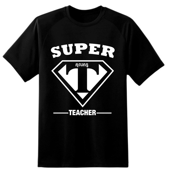 super-Thai-teacher